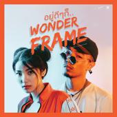 อยู่ดีๆก็… (feat. Youngohm) - Wonderframe