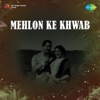 Kamla Razia Ya Miss Mary From Mehlon Ke Khwab Single