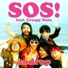 Sos! (feat. Creepy Nuts) - EP ジャケット写真