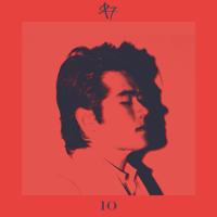 高岩遼 - Strangers In The Night (feat. オカモトショウ) artwork