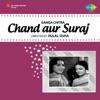 Chand Aur Suraj Original Motion Picture Soundtrack EP
