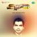 A. M. Rajah Hits - Various Artists