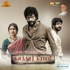 Kalathur Gramam Original Motion Picture Soundtrack Single