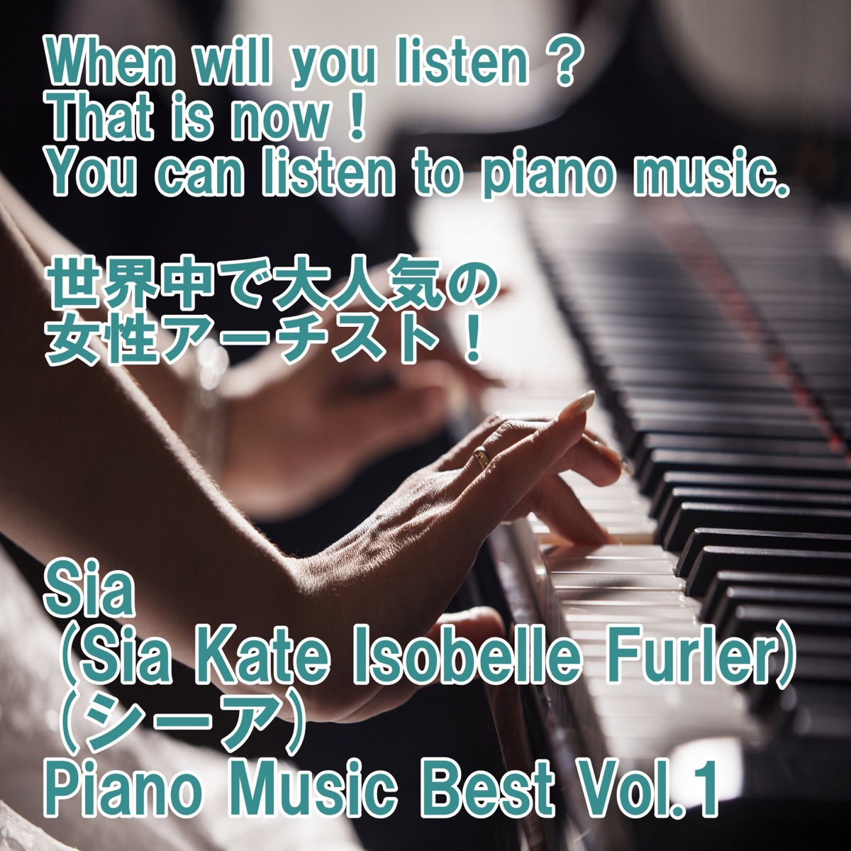 Angel Piano Sia Piano Music Best Vol 1 - EP angel piano CD cover