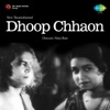 Dhoop Chhaon (Original Motion Picture Soundtrack) - EP