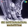 Sri Sathyanarayana Mahathyam Original Motion Picture Soundtrack