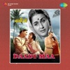 Daadi Maa (Original Motion Picture Soundtrack)