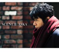 SCENE II (Remix Ver.)