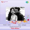 Then Nilavu (Original Motion Picture Soundtrack)