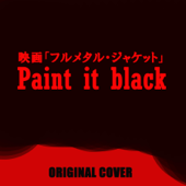 Paint It Black from Full Metal Jacket