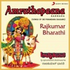 Amruthapaana Songs of Sri Purandara Daasaru