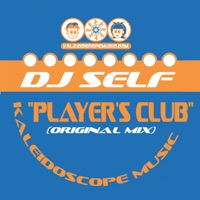 Players Club - EP Mp3 Download