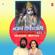 Prabhu Humpe Kripa Karna (Live) - Hari Om Sharan