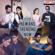 "Adbhutam (From ""Lover"") - Jubin Nautyal & Ranjini Jose"