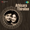 Muruga Endrathum From Athisaya Thirudan Single