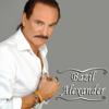 bazil alexander - EP - Bazil Alexander