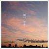 Negai - EP - Kotone
