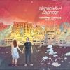 Converse Culture - Akher Zapheer