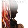 Ainokatachi (feat. HIDE (GReeeeN)) - MISIA