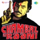 Chambal Ki Raani Original Motion Picture Soundtrack EP