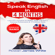 Rowan James White - Speak English in 4 Months: Sound, Communicate and Read like a Native English Speaker in 16 Weeks (Unabridged)