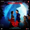 Stree (Original Motion Picture Soundtrack) - EP