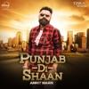 Punjab Di Shaan EP