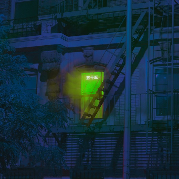 House Party (Arkadi Future Filth Remix) - Single
