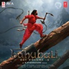 Baahubali Ost Vol 6 Original Motion Picture Soundtrack EP