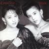 Crescent (Remastered 2013) - Wink