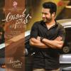 Aravindha Sametha (Original Motion Picture Soundtrack) - EP - Thaman S.