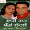 Bagga Safri & Raj Kumari - Sari Raat Maujan Lutlle artwork