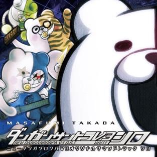 Danganronpa V3: Killing Harmony Original Soundtrack White – Masafumi Takada