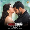 Jawaan (Original Motion Picture Soundtrack) - EP