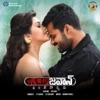 Jawaan Original Motion Picture Soundtrack EP