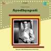 Ayodhyapati