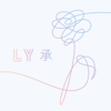 BTS - Intro: Serendipity artwork