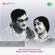 Yechati Nundi Veecheno - Ghantasala & P. Leela