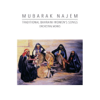 Traditional Bahraini Women's Songs (Orchestral Works) - Mubarak Najem