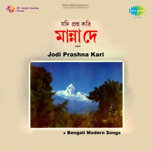 jodi download