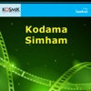 Kodama Simham Original Motion Picture Soundtrack