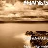 Faith feat Kay Kay Single