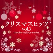 Winter Wonderland (Instrumental) - MF Mobile Melody Creators