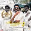 Velai Illa Pattadhaari 2 Original Background Score
