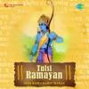 Tulsi Ramayan Shri Ram Charit Manas