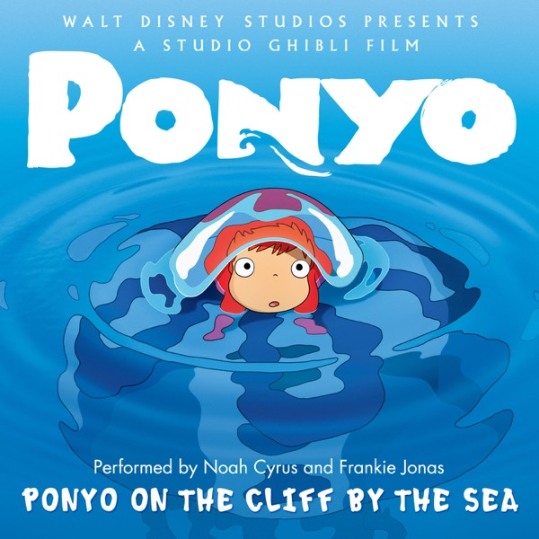 Ponyo On the Cliff By the Sea - Single