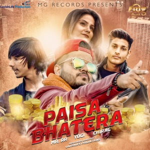 Paisa Bhatera - Single Mp3 Download