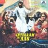Inteqaam Ki Aag Original Motion Picture Soundtrack