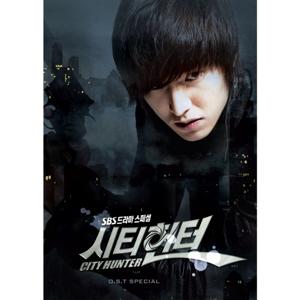 JONGHYUN - So Goodbye
