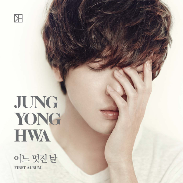 ost one fine day mp3 download